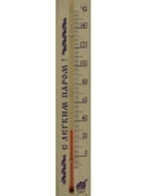 """Термометр для сауны малый ТБС-41 """"С легким паром"""" (в блистере) - LK"""