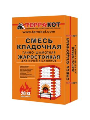 Смесь глино-шамотная Терракот с содержанием Глины каолиновой 99,9% (20 кг.)