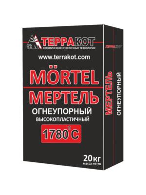 Смесь кладочная огнеупорная Терракот Мертель (20 кг)