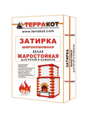 Затирка белая Терракот жаростойкая (5 кг.)