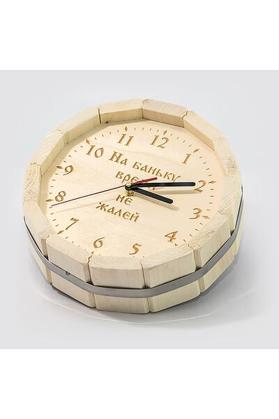 Часы «Бочка» D-300 ЭКОНОМ