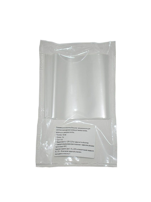 Полиамид лексалон 65 мм б/ц 3 м*20,5
