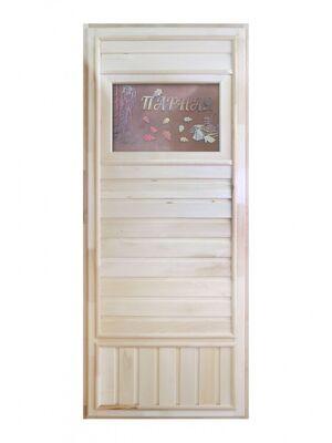"""Дверь для бани """"Вагонка эконом"""" со стеклом Дженифер 1850х750 - DoorWood"""