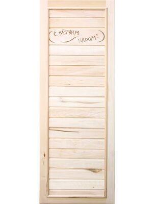 """Дверь для бани """"Вагонка эконом"""" 1850х750 - DoorWood"""