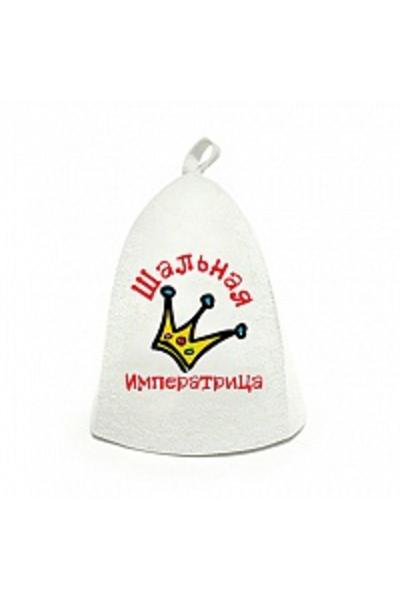 Шапка банная принт Шальная императрица, войлок бел. (Б40272)
