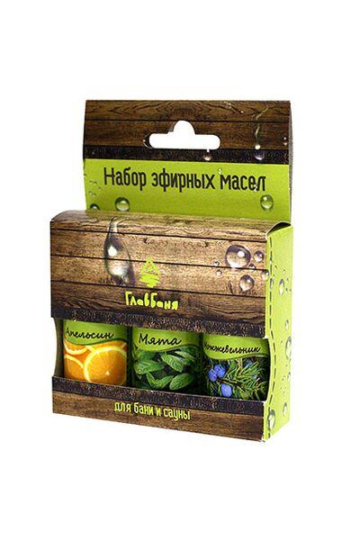 Набор масел эфирных: Апельсин, Мята, Можжевельник, 3х17мл (Б703.)