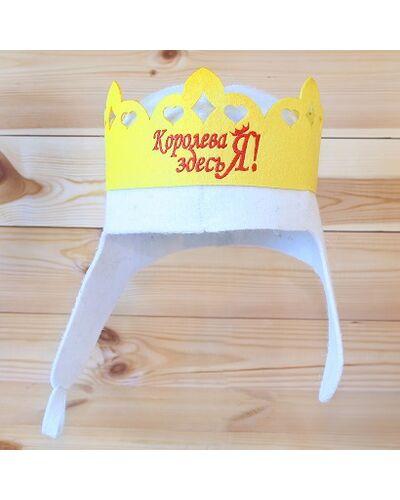 Шапка для бани и сауны Королева здесь Я (Б4182)