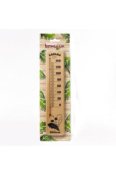 Термометр д/баниКлассика, жидкостный, большой (Б11581)