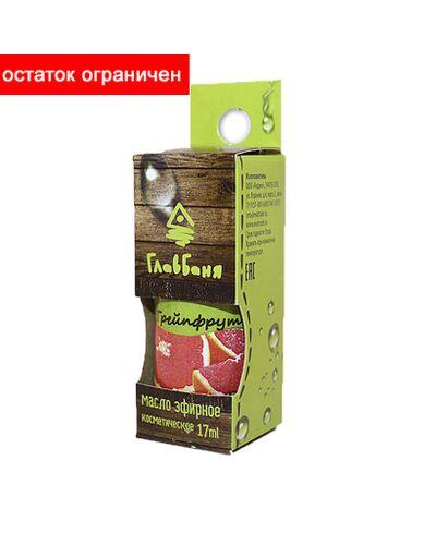 Масло эфирное ГлавбаняГРЕЙПФРУТ, 17мл (Б751)