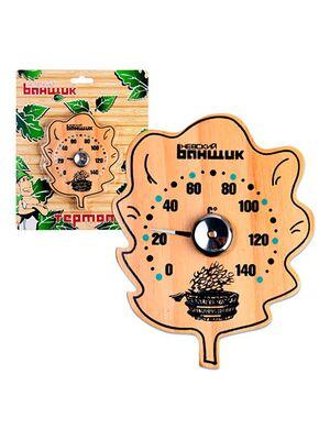Термометр д/бани и сауны Лист (Б-1155)