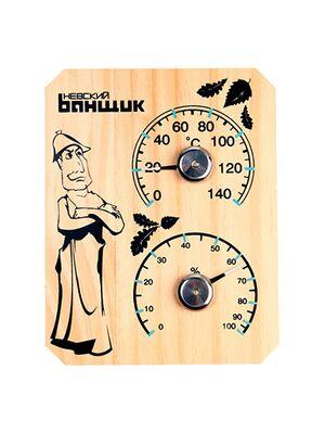 Термометр-гигрометр д/бани и сауны Банщик (Б-1156)