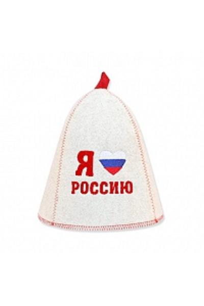 Шапка банная с выш.Я люблю Россию, войлок белый (Б40316)