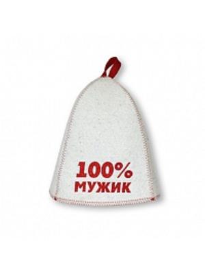 Шапка банная 100% мужик, войлок белый (Б40307)