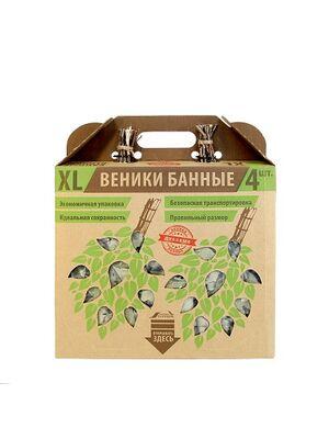 Набор дубовых веников в коробке (4шт) (Б1961)
