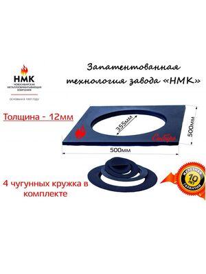 Плита казанная - НМК