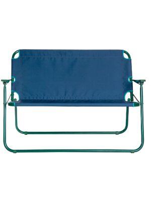 Кресло складное Вояж c692