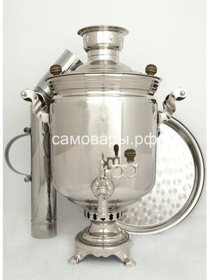 Комбинированные самовар (электрический и угольный) на 7 литров в никеле, набор №1