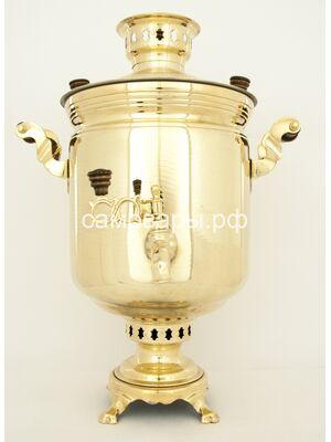 Комбинированные самовар на 7 литров полированная латунь (электрически и угольный) + труба
