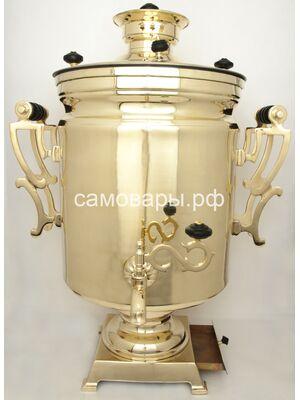 Комбинированный (Угольный и электрический) самовар банка латунная, 40 литров + труба